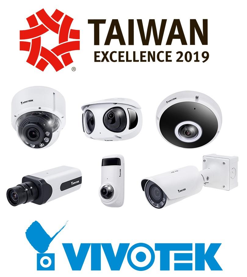 VIVOTEK_Taiwan_Excellence_Award_2019