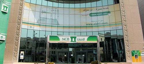 NCB_Branch